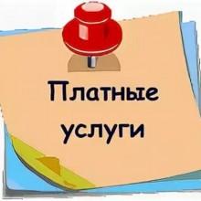 Фонд Тимченко.jpg